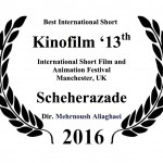 Best International Short