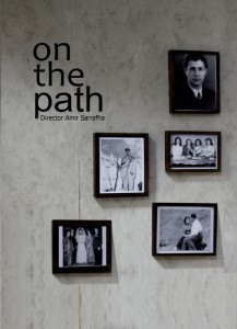 On The Path Poster(Amir Sarrafha)